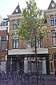 Zijlweg 58, Haarlem.jpg