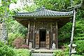 Zuisenji Pavilion.jpg