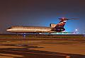 """Aeroflot"" Tu-154m RA-85735 (3286230387).jpg"