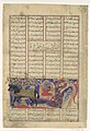 """Isfandiyar's Fifth Course- He Slays the Simurgh"", Folio from a Shahnama (Book of Kings) MET DP108576.jpg"