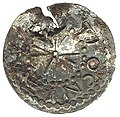 'A modern imitation of the coinage of the Crusader States (FindID 1006554-1108502).jpg
