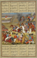 'Abbās Mīrzā in battle cleaves the Russian general Karawich. A Qajar-era miniature (1).png