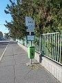'Szállító utca 6.' bus stop toward Közvágóhíd, 2020 Csepel.jpg