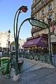 Édicule Guimard de la station Gare du Nord, 12 boulevard de Denain, 75010 Paris.jpg