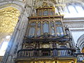 Órgano de la Mezquita de Córdoba.jpg