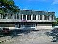 Аквариум Днепропетровского национального университета - panoramio.jpg