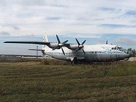 Ан-10А в авиационном музее Монино