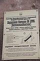 Батарея береговая № XVII (Великокняжеская) (о.Русский).JPG