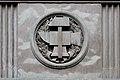 Библиотека им. В.И.Ленина, советская символика на фасаде.jpg