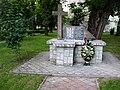 Братська могила жертв тоталітарного режиму, закатованих у Бережанській тюрмі.jpg