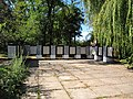 Братська могила №1678, Кривий Ріг 02.JPG