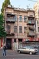 Будинок прибутковий з магазином Пантелеймонівська вул., 84.jpg
