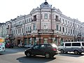 Владивосток, перекрёсток Светланской и Алеутской, 2012-06-14.jpg