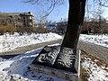 Владивосток, сквер Юнг Российского флота.jpg