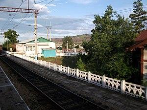 Shilkinsky District - Train station in Razmahnin