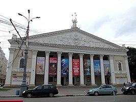 Воронеж афиша театр оперы и балета стоимость билета в музей на поклонной горе