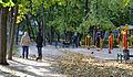 Відпочинок у парку.JPG