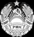 Государственный герб Приднестровской Молдавской Республики малый чб.png