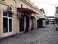 Град Гевгелија, Македонија 18 - panoramio.jpg