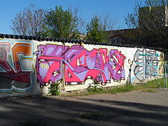 Граффити (Мелитополь)