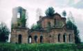 Деревня Рязань церковь Ильинская.png