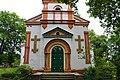 Жадани, Церква Св.Олександра Невського (вхід).jpg