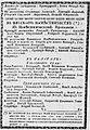 Жихарев месяцеслов 1782.jpg