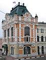 Здание городской Думы, улица Большая Покровская, 1, Нижний Новгород. Вид от Кремля.jpg