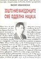 Зошто ние Македонците сме одделна нација.pdf
