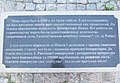 История Одессы - история апельсинов - panoramio.jpg