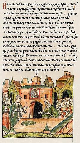 Исцеление руки сиггела Благовещенского собора Афанасия от гроба Александра Невского. Лицевой летописный свод. Книга 17