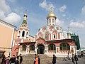 Казанский храм на красной площади в Москве.jpg