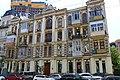 Київ, Садиба міська в якій проживали відомі вчені зоолог М. В. Бобрецький, Саксаганського вул. 43.jpg