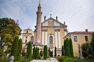Roman Catholic Diocese of Kamyanets-Podilskyi - Image: Костьол Св.Петра i Павла