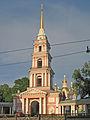 Лиговский пр 128 07.jpg