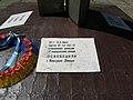 Лиман, памятник защитникам и освободителям города в сквере Кизима 05.jpg