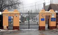Лук'янівьке кладовище.jpg