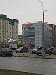 Магазин сети «Бристоль» и букмекерская контора «Фонбет» в Москве.jpg
