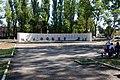 Мемориал. Фото Виктора Белоусова. - panoramio.jpg