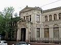 Москва, Денежный переулок, 5, строение 1.jpg