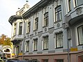 Москва. Поварская 44 02.jpg
