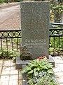 Надгробный памятник Николаю Семёновичу Работнову.JPG