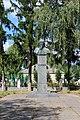 Немирів, Пам'ятник М. О. Некрасову, біля школи-інтернату.jpg