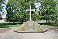 Пам'ятний знак жертвам голодомору 1932-33 Корсунь.jpg