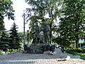 Памятник воинам-афганцам - panoramio (1).jpg