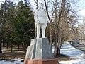Памятник советской эпохи - panoramio.jpg