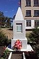 Памятник учащимся Бурабайской средней школы, погибшим в годы Великой Отечественной Войны - panoramio.jpg