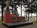Пам'ятник 52 воїнам – односельчанам, загиблим на фронтах ВВВ (Вінниця, Шереметка).JPG