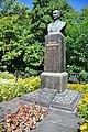 Погруддя на могилі Михайла Коцюбинського.JPG