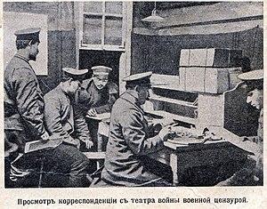 Censorship in the Russian Empire - Image: Природа и люди 21 Военная цензура Русской армии